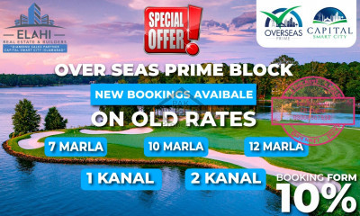 Plot For Sale At Overseas Prime Block