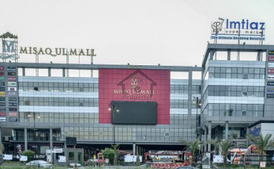 Commercial Shop file for sale at Misaq ul mall emporium (extension), Food court