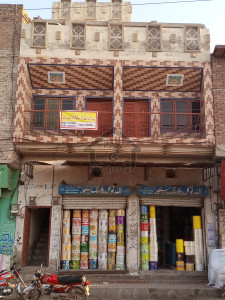 Shops and upper portion For Sale