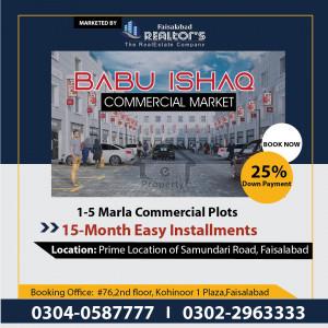 Book Commercial Plot On Easy Installment In Babu Ishaq Market On Samundri Road