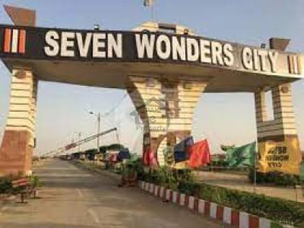 Corner Plot for sale in Seven Wonder City Phase 1