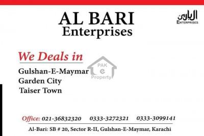 Connect With Al Bari Enterprises Through Website & Application