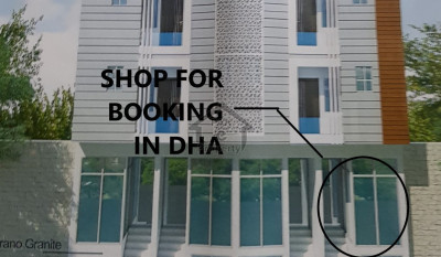 Shop for sale in RAHAT commercial phase vi DHA Karachi