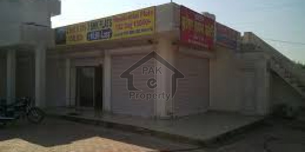 Furnished Office For Rent At D-Ground