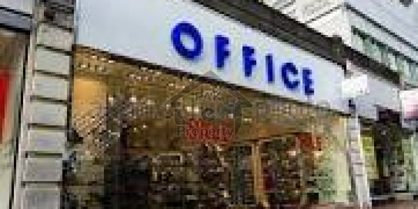 Office Available For Rent At Regent Mall